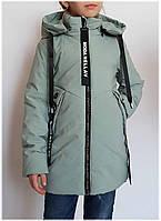 Куртка для девочки 88-3 весна-осень, размеры на рост от 128 до 152 возраст от 7 до 16+ лет, фото 1