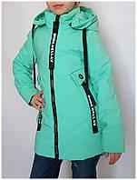 Куртка для девочки 88-3 весна-осень, размеры на рост от 128 до 152 возраст от 7 до 16+ лет