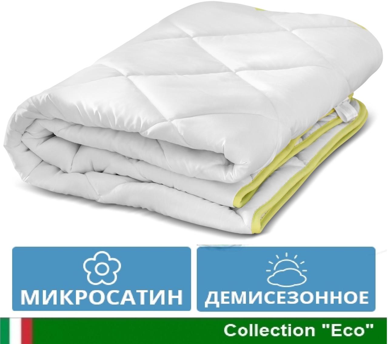 Одеяло EcoSilk Демисезон двуспальное 172x205 MirSon  002