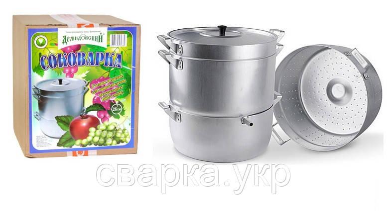 """Соковарка алюминиевая """"Демидов"""" 6л"""
