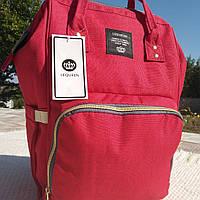 Сумка-рюкзак для мам КРАСНОГО цвета UNI-2