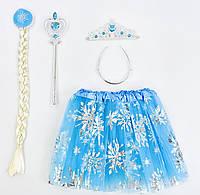 Карнавальний набір для дівчинки 4 предмета: спідниця, коса, жезл, ободок