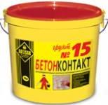 Грунт Бетонконтакт № -15 Артисан - 10 л