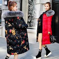 Пуховик  пальто женский двухсторонний 2 в 1, красивый принтовый. Новейшая коллекция (MARI - 2088)