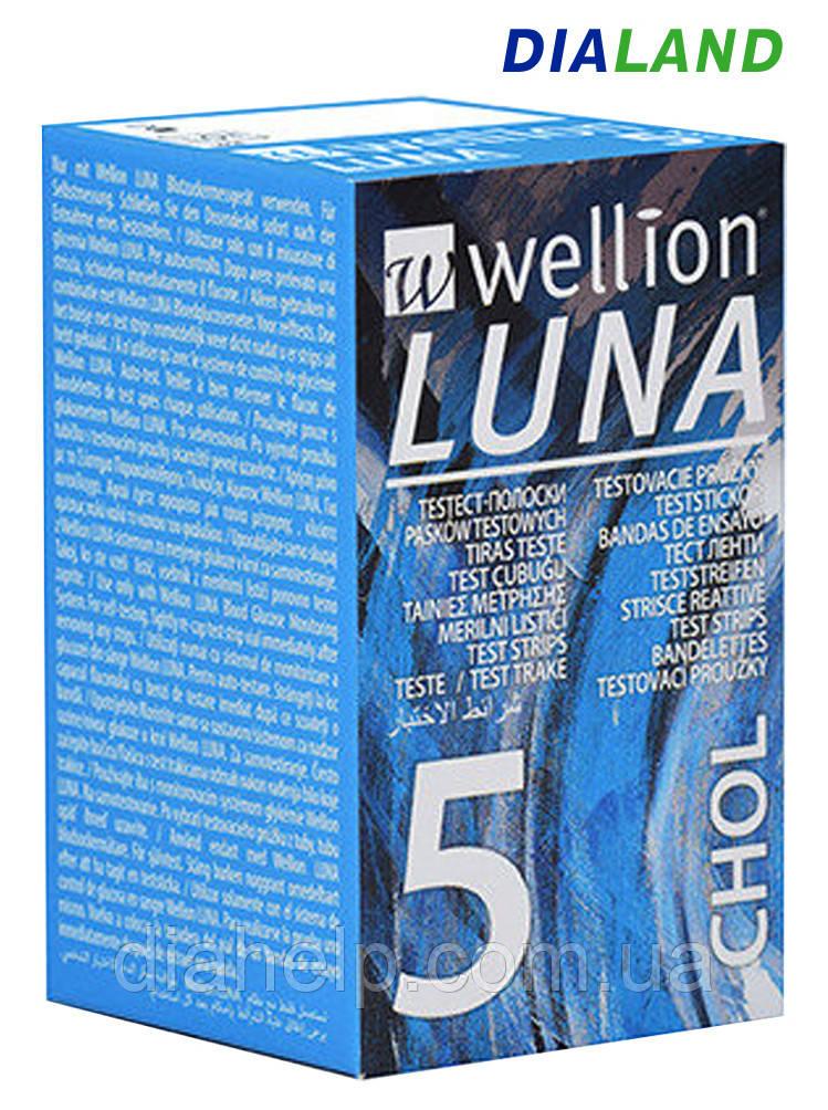 Тест-полоски для тестирования уровня холестерина  Веллион Луна ( Wellion Luna) 5 штук