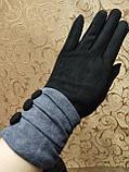 Замш+Замш с сенсором женские перчатки для работы на телефоне плоншете ANJELAстильные только оптом, фото 2