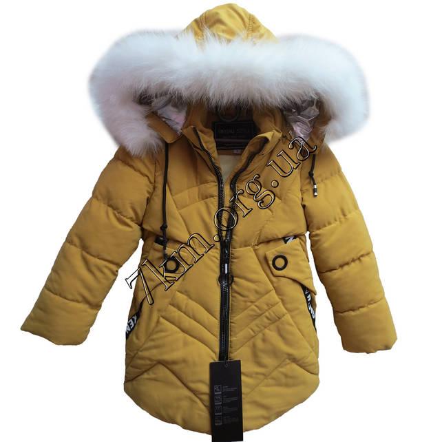 Куртка детская для девочек Китай Оптом 814-1  продажа 90e2e0431151c