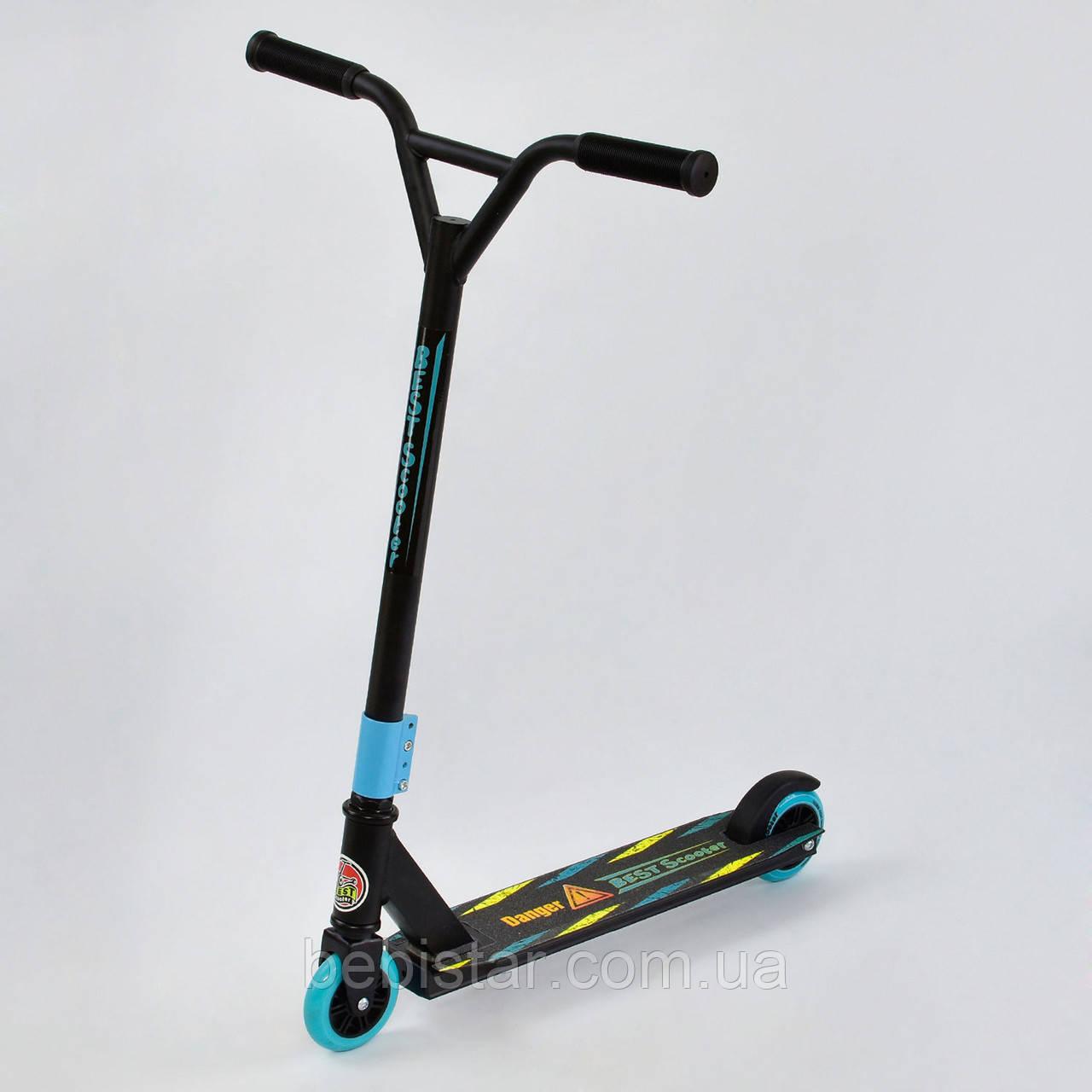 Самокат трюковий чорна рама блакитні колеса Best Scooter