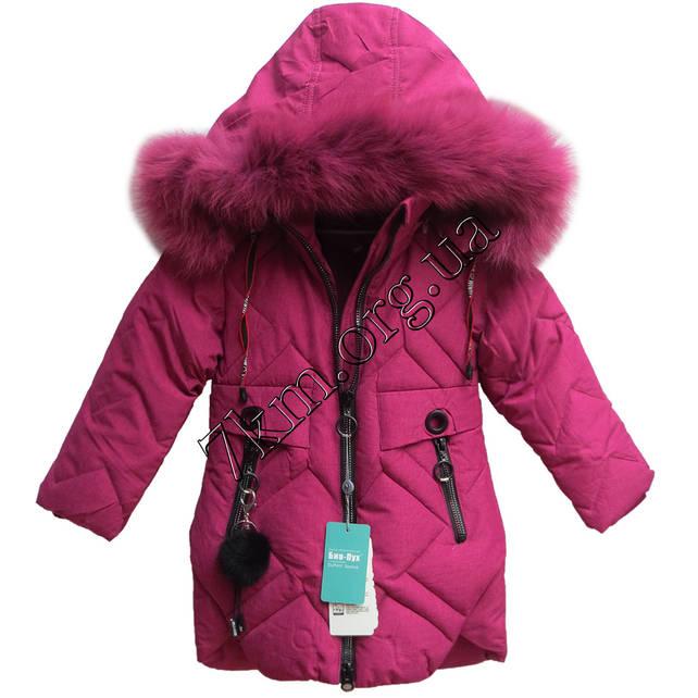 Куртка детская для девочек 104-128 см. Китай Оптом 1826-1  продажа ... 4faaf544d5b13