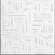 Плитка потолочная Ромстар № 8 белый