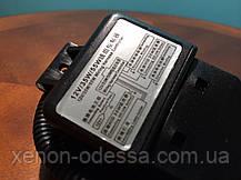 Проводка для установки би-ксенона + реле, фото 3
