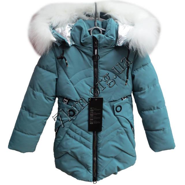 Куртка детская для девочек Китай Оптом 814-4  продажа 2394c5878738d