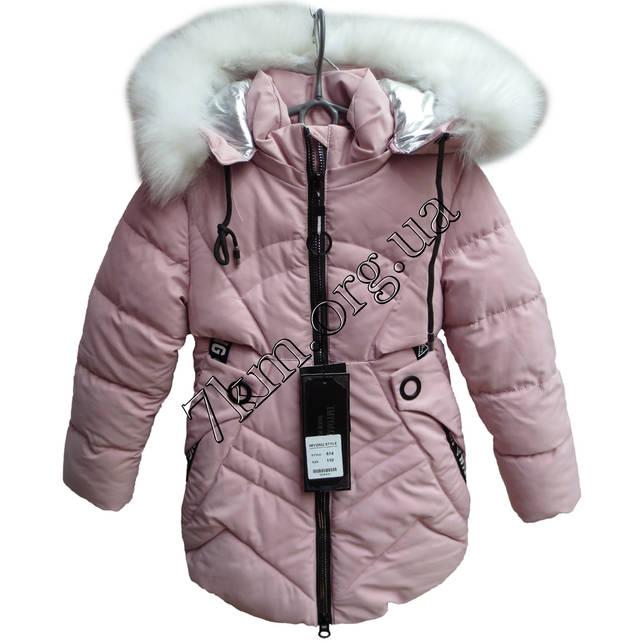 Куртка детская для девочек Китай Оптом 814-5  продажа 7d0880bf06e61