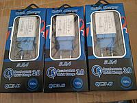 СЗУ Адаптер Fast charger быстрая зарядка  3.5A