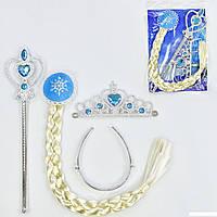 Карнавальний набір для дівчаток 31263 3 предмета: коса, жезл, корона
