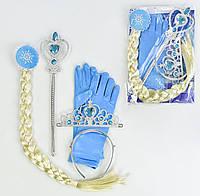 Карнавальний набір для дівчинки 31265 4 предмета: коса, жезл, корона, рукавички