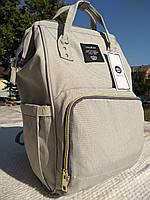 Рюкзак для мам СЕРОГО цвета UNI-6