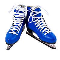 Коньки фигурные голубые, размер 35-39