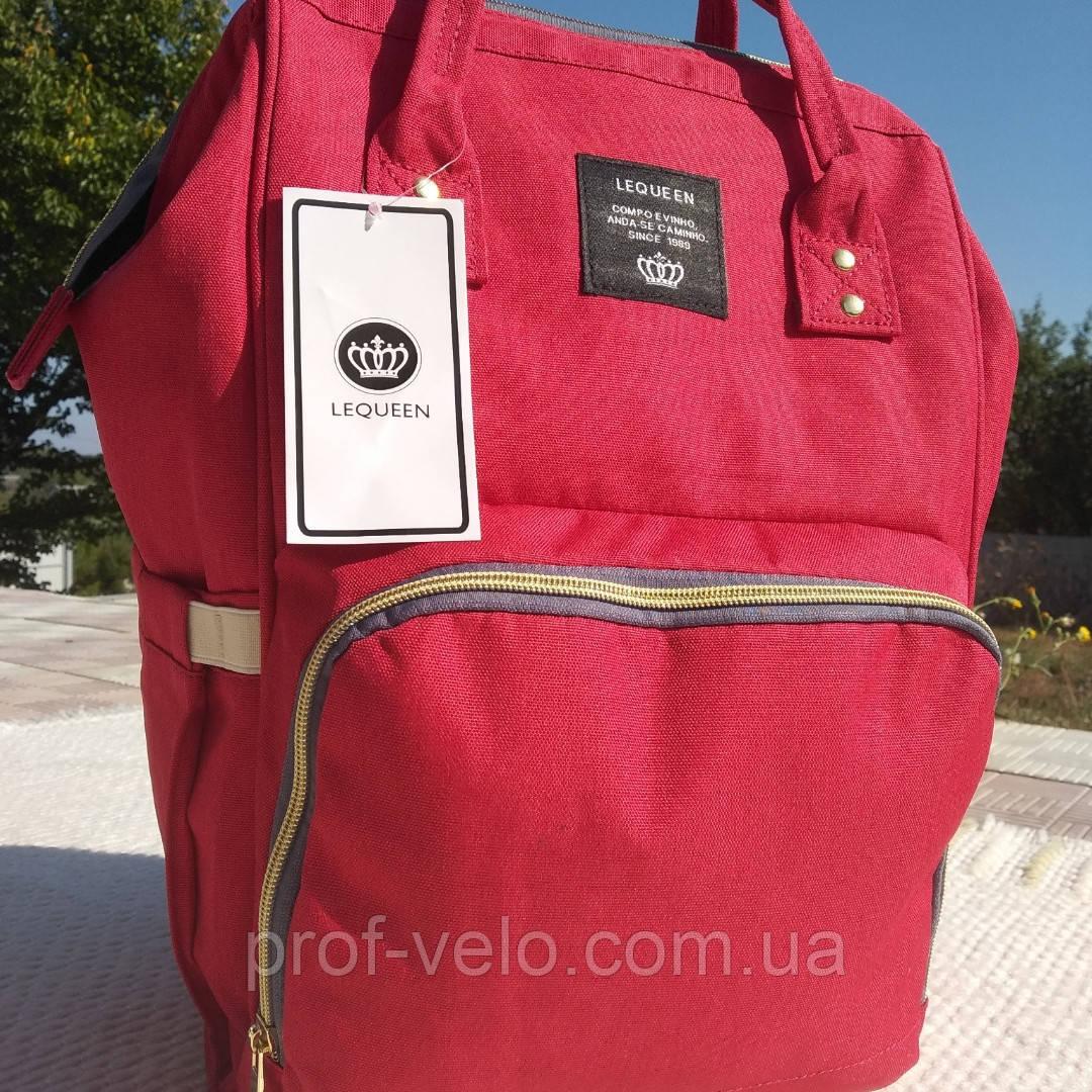 Рюкзак для Мам  в ассортименте! UNI-2 КРАСНОГО цвета