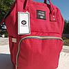 Сумка-рюкзак для Мам  в ассортименте! UNI-2 КРАСНОГО цвета