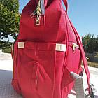 Рюкзак для Мам  в ассортименте! UNI-2 КРАСНОГО цвета, фото 2