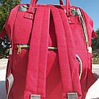 Рюкзак для Мам  в ассортименте! UNI-2 КРАСНОГО цвета, фото 3