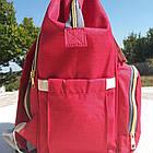 Рюкзак для Мам  в ассортименте! UNI-2 КРАСНОГО цвета, фото 4