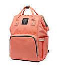 Рюкзак для Мам  в ассортименте! UNI-2 КРАСНОГО цвета, фото 9