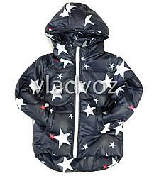 Детская демисезонная куртка для мальчика для девочки черная звезды 3-4 года 4021