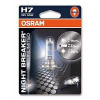 Галогенова лампа Osram Night Breaker Unlimited 64210NBU-01B-BLI H7 12V 55W PX26d