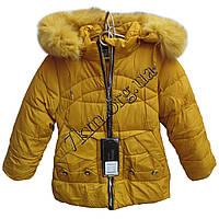 Китайская детская одежда оптом в Украине. Сравнить цены 4c0d134282d99