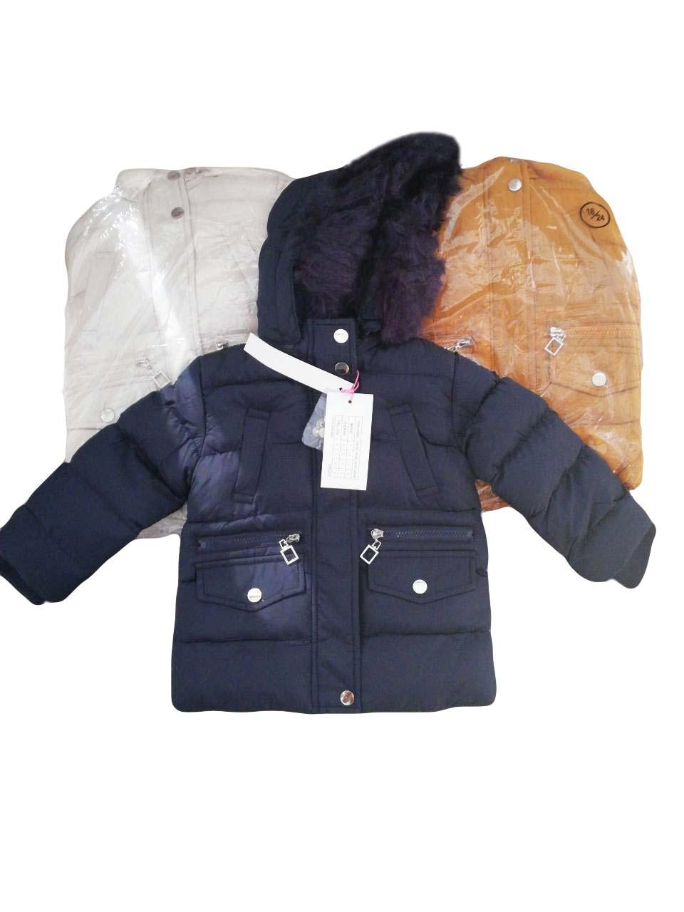 Куртки для девочек утеплённые оптом , размеры 12-36 мес, Nature, арт. RSG-4854