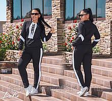 Шикарный женский спортивный костюм двухнитка в размерах 50-56