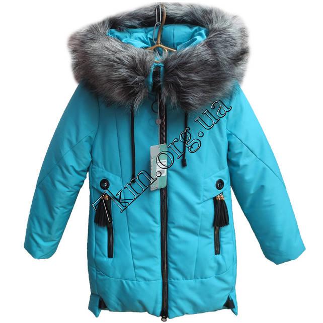 Куртка детская для девочек 128-152 см. Китай Оптом 1838  продажа ... b1440adee1b77