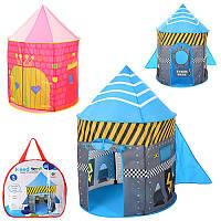 Палатка M 3754 домик-замок 80-34-80 см