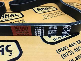 320/08598 Ремень 8PK1835 на JCB 3CX, 4CX