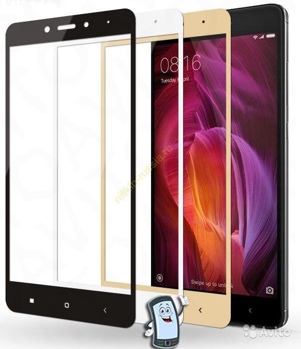 Защитное стекло Full Screen Xiaomi Redmi Note 5A