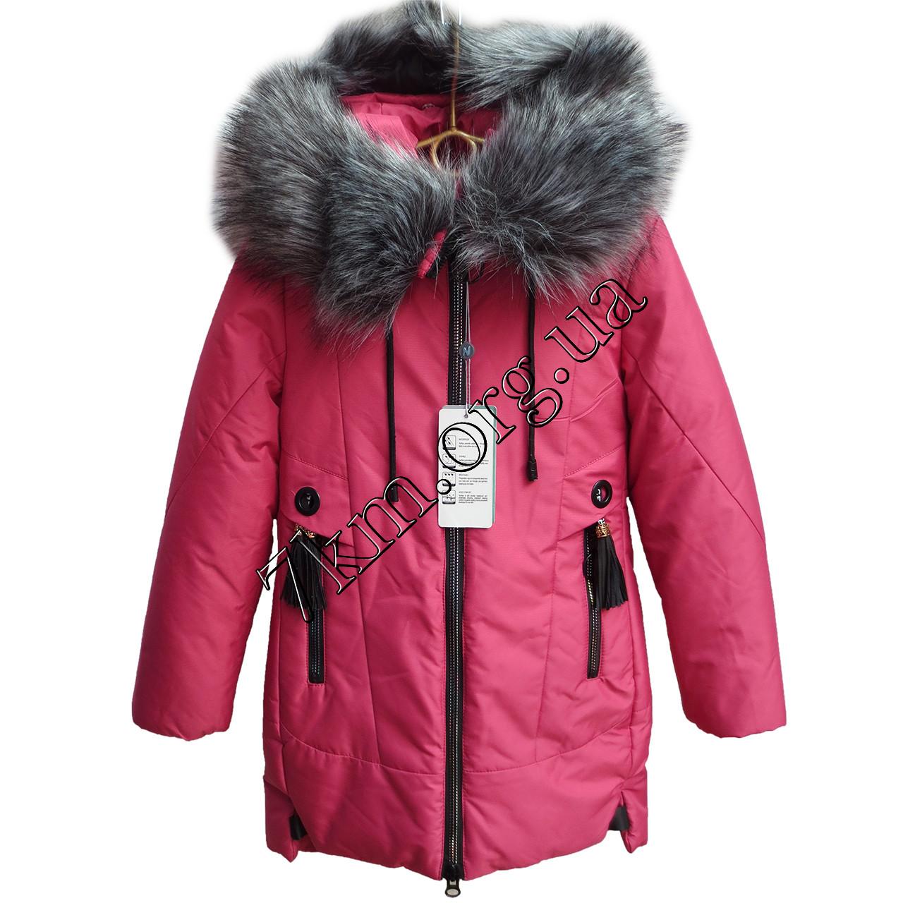 Куртка детская для девочек 128-152 см. Китай Оптом 1838-2 - Детская 6e1bc994d7dbb