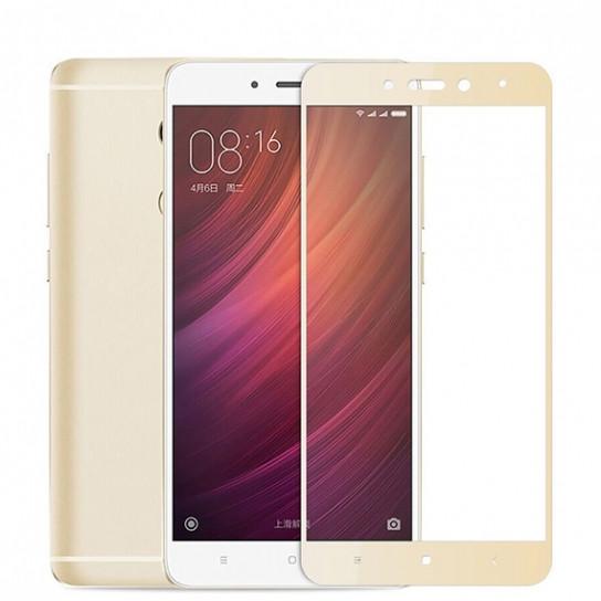 Защитное стекло Full Screen Xiaomi Redmi Note 5A  золотой