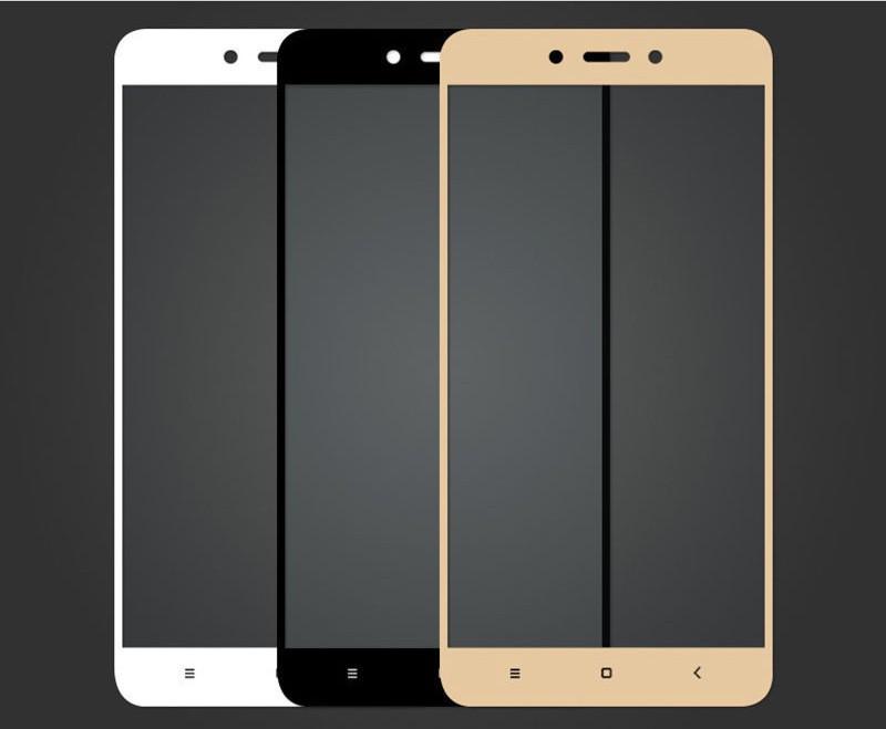 Защитное стекло Full Screen Xiaomi Redmi Note 5A Pro
