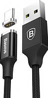 Кабель Baseus New insnap, Магнитный - black (1,2 метра, USB-lightning)