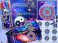 Мандала-box«Успех в учебе» (Боброва Анна) , фото 1