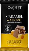 Шоколад CACHET (КАШЕТ) молочний 32 % какао з карамеллю і морською сіллю Бельгія 300г