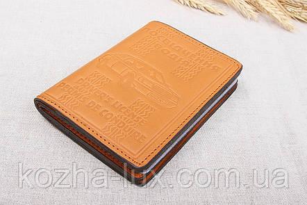 Обложка для водительских документов толстая, натуральная кожа, фото 2