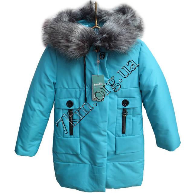 Куртка детская для девочек Китай Оптом 1830-4  продажа bb97c88f29e46