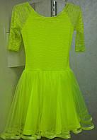 Бейсик. Рейтингова сукня для спортивно-бальних танців.Гіпюр 42