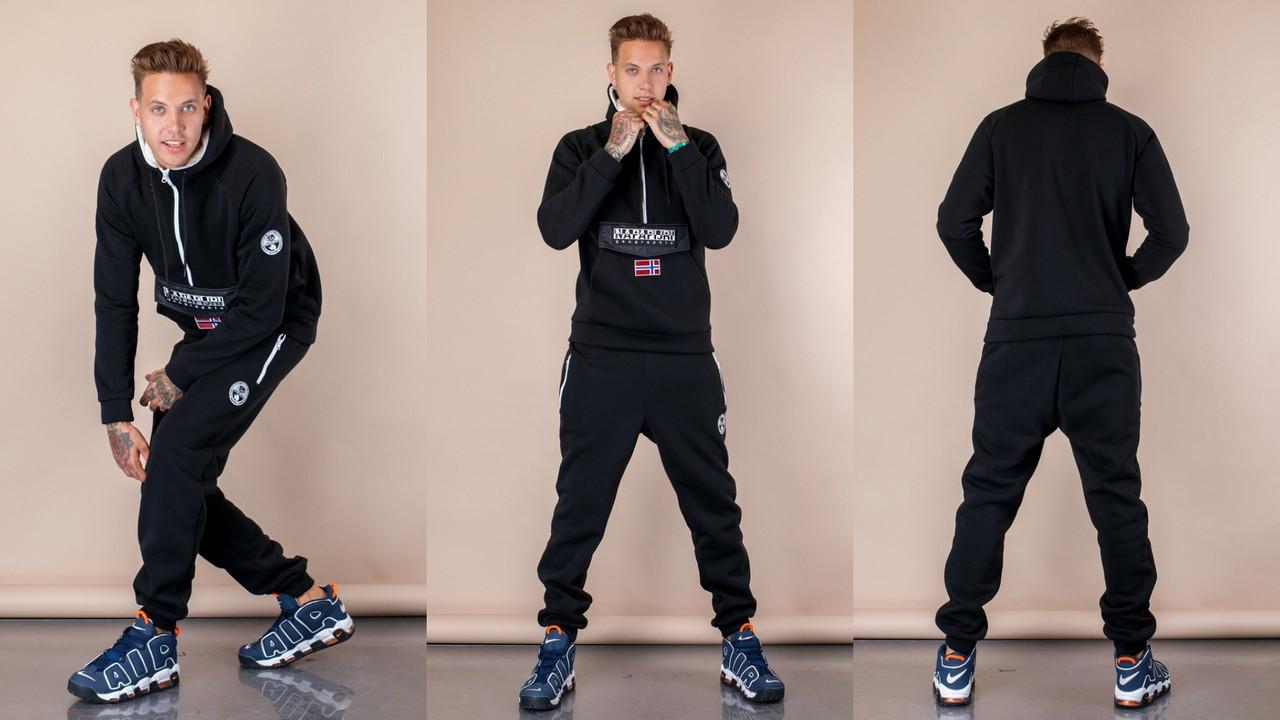 """Мужской спортивный костюм с начесом, кофта с карманом-кенгуру и капюшоном, штаны с манжетами, серия """"Он и она"""""""