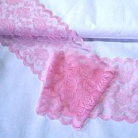 Кружево гипюровое широкое розовое 15 см