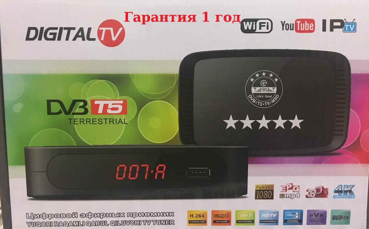 Цифровая приставка Т2+ дисплей  (Ютуб, IPTVT) Т2 Ресивер (Тюнер) Т2 007  Гарантия 1год