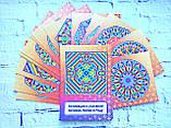 """Целительные карточки с Мандалами для восстановления Силы Рода """"Хранители Рода"""". Боброва Анна, фото 2"""